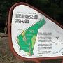 鷲津砦公園案内図