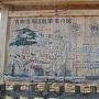 青柳宿周辺散策案内図