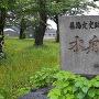 木舟城跡石碑