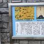 「聚楽城 加藤清正邸跡伝承地」の案内板