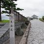 東海道「七里の渡し」