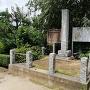 赤山城址の碑