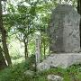 羽茂城址の碑