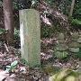 池田城主七代の墓