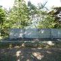 松の丸にある凌霜隊石碑