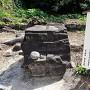 安土城⑦ 仏足石(室町時代中期)