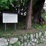 庭谷城址(赤城神社)