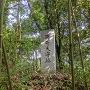 筒井天守跡の碑