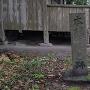 谷山城 城址碑