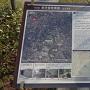 金沢城惣構跡の案内板