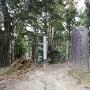 本丸跡標柱と石碑