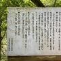 華蔵寺 経蔵の案内板