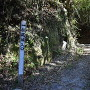 松尾城入口2