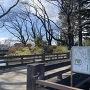 公園入口と説明板