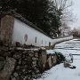 雪の三の平櫓東土塀