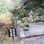 松平弥三郎宗忠公墓所