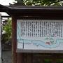 八幡堀の説明板