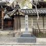 極楽寺前石碑