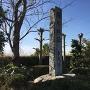 石碑「堀川城址」古戦場<34.803179,137.646147>