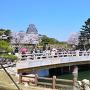 春の桜門橋と天守(改修前)[提供:姫路市]
