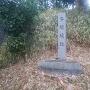 多聞山城の碑