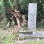 県指定史跡「垣花城跡」