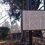 高遠城の戦い(古戦場跡)