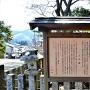 四本桜・銅灯篭・ニ天門跡 案内板
