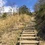 直線階段(1234段)