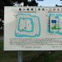亀ヶ崎城解説