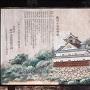 播州三木城復元図