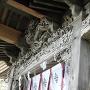 上ノ国八幡宮の彫刻[提供:上ノ国町観光協会]