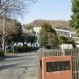 愛川中学校
