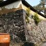 旧伊勢山集会所(飯綱城)