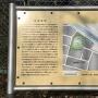 成瀬城説明板