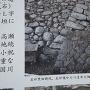 中津城・黒田・細川時代の石垣