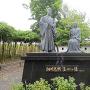 細川忠興と玉(ガラシャ)の像