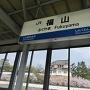 福山駅の撮影スポット