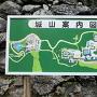 岩国城周辺の案内図