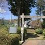朽木陣屋跡(郷土資料館)入口