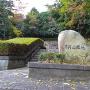 岸岡山の碑