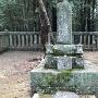 松平乗元の墓