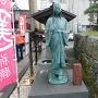 お市の方 銅像