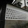 石川門の海鼠壁ズーム