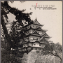 The high tower in the castle of Nagoya.[提供:The New York Public Library]