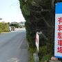 柳川城最寄りの駐車場