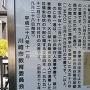 神社の文化財