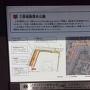 三原城跡歴史公園