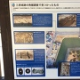 三原城跡調査説明