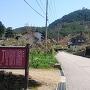 青柳宿と青柳城遠景